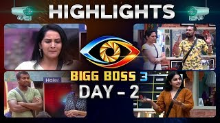 Bigg Boss Telugu 3 Day 2 Highlights | Nominations War Continues in Bigg Boss House #BiggBossTelugu3