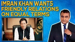 PM Imran Khan wants Friendly Relations on Equal Terms | G Sports with Waheed Khan