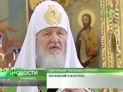 саит в городе ульяновске секс знакомства