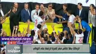 شاهد.. هدية أحمد موسى لـ «الزمالك» بعد الفوز بالكأس