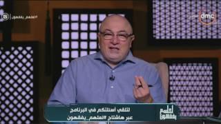 الشيخ خالد الجندي يوضح حكم ضرب الأمثال بـ