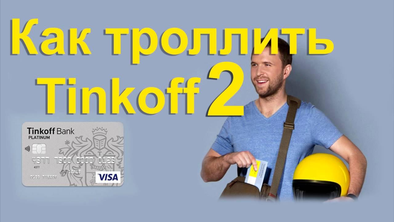 Коллекторы банка видео министерство финансов исполнительный лист