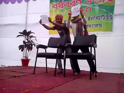 Dhaka University culture programme