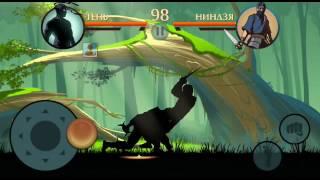 Скачать Shadow Fight 2 Акт 2 Тайный путь