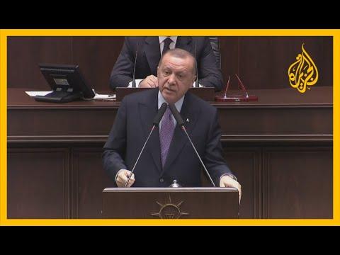 ???? أردوغان: لن نتراجع خطوة واحدة في إدلب وسنعمل على عودة النازحين إلى منازلهم  - نشر قبل 6 ساعة