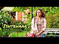 Ishtehaar इश्तेहार Lyrics status vid || from Welcome To New York || Diljit Dosanjh & Sonakshi Sinha|