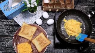 3 СПОСОБА КАК СДЕЛАТЬ Скрэмбл (яичница-болтушка) —  британский, американский и французский рецепты
