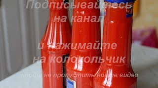 Как сделать Томатный сок своими руками Как приготовить томатный сок в домашних условиях
