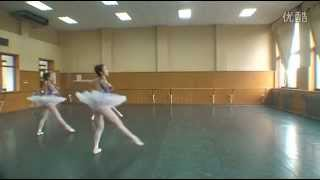 Beijing Dance Academy Ballet Performance class part 2