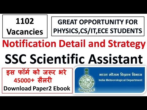 Notification Detail and Exam Pattern of SSC Scientific Assistant Exam 2017