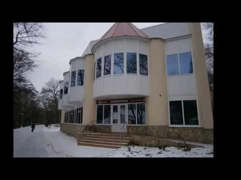 Саратов Детский Парк