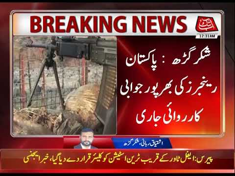 Shakargarh: Indian Forces Resort to Unprovoked Firing at Working Boundary