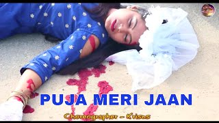 PUJA MERI JAAN पूजा मेरी जान HD nagpuri song Singer Shankar Braiek