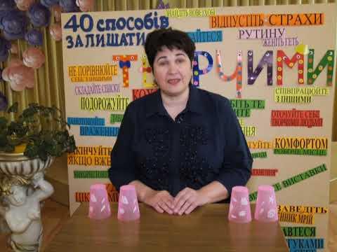 ТВ-Бердянск: ГРАЙЛИКИ ДНЗ №37 Пізнайко