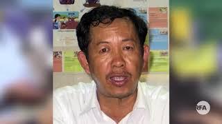 RFA Khmer កម្មវិធីទូរទស្សន៍អាស៊ីសេរីសម្រាប់ថ្ងៃទី១២ខែកុម្ភៈឆ្នាំ២០១៧