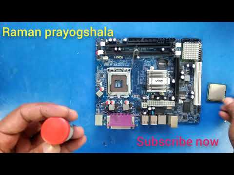 How To Cleaning Processor || Processor Ko Kaise Clean Kare