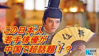 すらっと背が高い松島庄汰は現在、日本の映画や舞台で活躍し、2014年は...