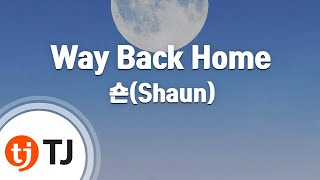 [TJ노래방] Way Back Home - 숀(Shaun) / TJ Karaoke