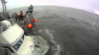 Rescue of the F/V Wendys Weather