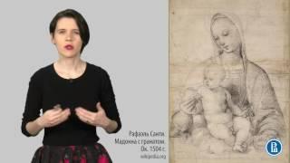 Искусство 17 века.Изобразительное искусство Италии