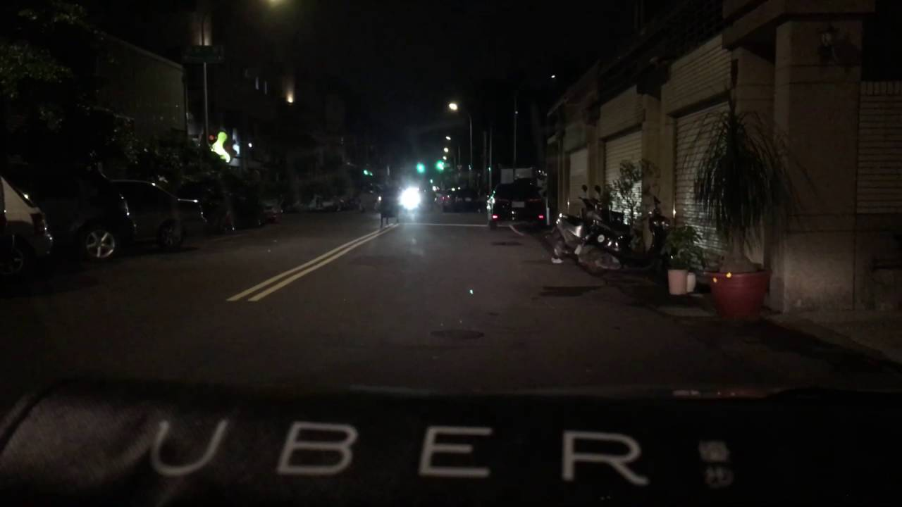 [Uber driver 實戰]高速公路過路費怎麼收?新手導航要常練習。 - YouTube