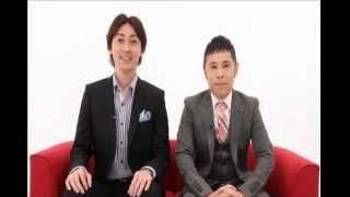 ナイナイのANN 第994回(14.05.08)