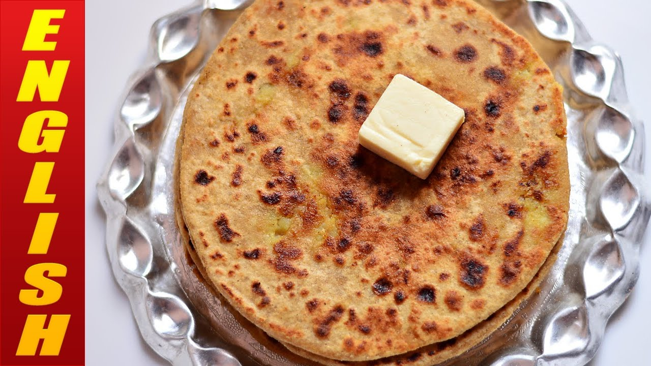 Aloo paratha how to make aloo paratha indian breakfast recipes aloo paratha how to make aloo paratha indian breakfast recipes gurus cooking youtube forumfinder Image collections