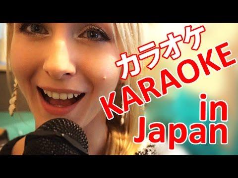 Real Japanese  KARAOKE.