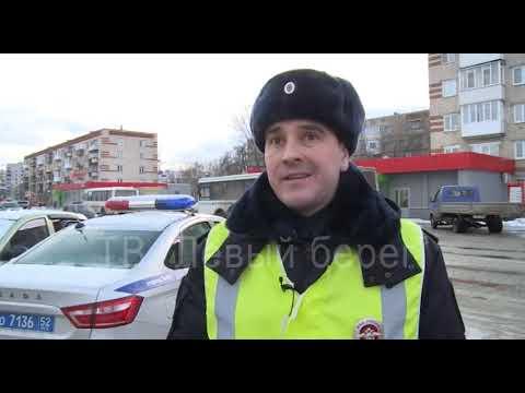"""""""Новости 19:32"""" от 6.02.2020"""