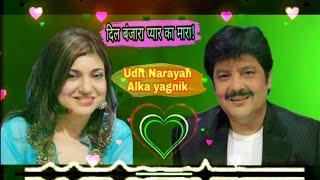 Dil Banjara Pyar Ka Mara[Full video song]Udit Narayan & Alka Yagnik|Ishq Hai Tumse|Dino M,Bipasha B,