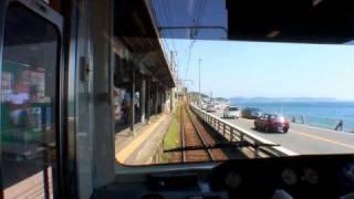 (HD) 江ノ島電鉄 (江ノ島→稲村ヶ崎)