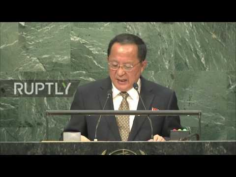 UN: Nuclear arms 'righteous self defence measure' - North Korean foreign minister