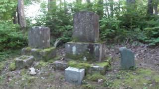 伊東悌次郎の住まいは、会津若松・・・米代四之丁に住まわれていた。 伊東...