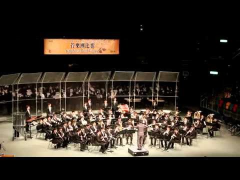 Persis - La Salle College Wind Orchestra