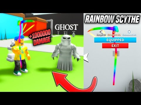 THE RAINBOW SCYTHE IN REAPER SIMULATOR 2 IS SOO INSANELY GOOD! (Roblox)