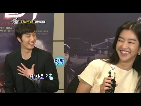 【TVPP】Jung Il Woo - Interview at Production Presentation, 정일우 - '야경꾼일지' 제작발표회 현장! @ Section TV