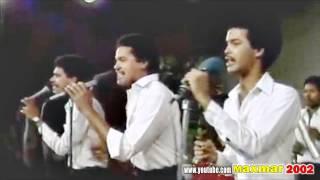 Fernando Villalona   (El Polvorete) - (DOMINICANO) (MERENGUE CLASICO) (MERENGUE