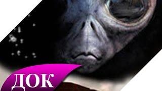 Тайна людей в черном, реальные факты об НЛО. Документальный фильм