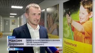 В Саратове запустили новый проект для учреждений здравоохранения