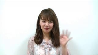 元・NMB48の山田菜々さんにタレントデータバンクが直撃インタビュー! ...