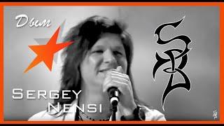 SERGEY / NENSI - Дым Сигарет с Ментолом! (AVI 2014 S.P)