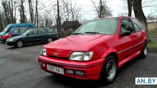 Видеообзор автомобиля Ford Fiesta XR2i (1991 Ford Fiesta XR2i video review).(http://an.by Видеообзор автомобиля Ford Fiesta XR2i, 1991 года выпуска. Республика Беларусь, город Полоцк. Автомобиль восс..., 2013-12-25T14:22:59.000Z)