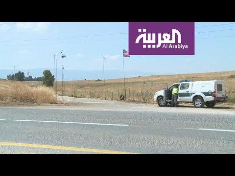 إسرائيل تبني مستوطنة وتطلق عليها اسم ترمب  - نشر قبل 6 ساعة