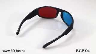 3d-fan.ru RCP-04  Анаглифические красно-синие 3D очки(3d-fan.ru RCP-04 Анаглифические красно-синие пластиковые очки, черные, глянцевые Анаглифические красно-синие..., 2012-12-18T11:39:27.000Z)