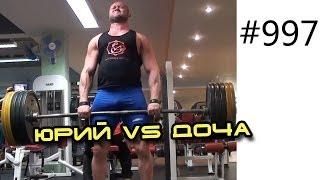 Становая тяга 200 кг на 8 повторений. Выполняет Юрий Спасокукоцкий