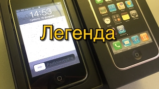 легенда iphone 3g обзор (распаковка)