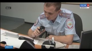 Россия 24. Вести Марий Эл 22 05 2017