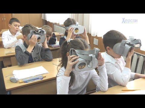 Херсон Плюс: Віртуальна освіта: як херсонські школярі опановують новітні технології