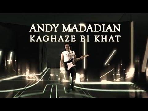 ANDY MADADIAN MP3 СКАЧАТЬ БЕСПЛАТНО