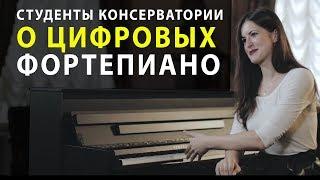 Yamaha CLP-685 обзор (отзыв) цифрового фортепиано
